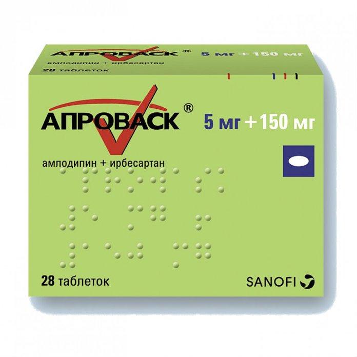 Апроваск в аптечной упаковке