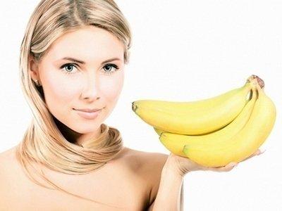 Банан для будущих мам