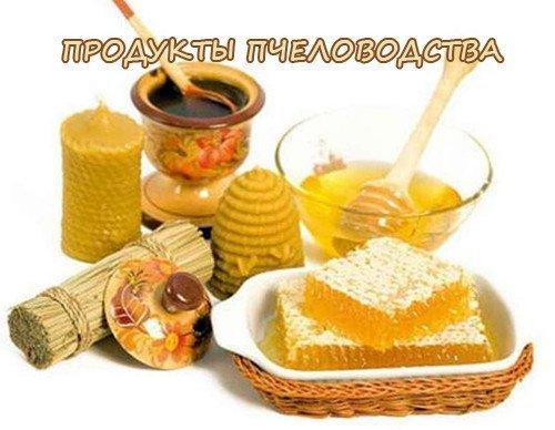 лечение стоматита продуктами пчеловодства