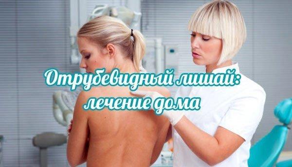 кожа лечении от паразитов
