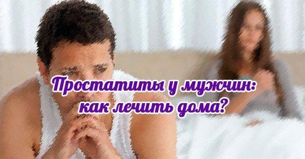 kak-proyavlyaetsya-snizhenie-potentsii